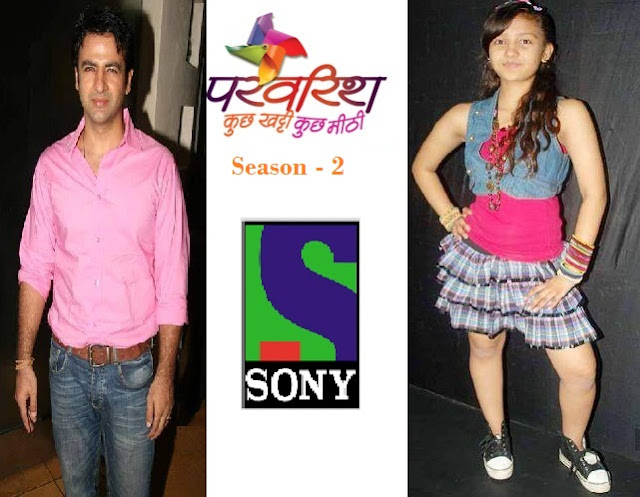 Parvarrish Season 2 Sony Tv Upcoming Serial Wiki Story | Cast | Title Song | Timings | Promo