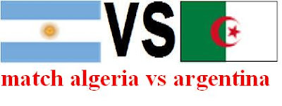 مباراة الجزائر والارجنتين اولمبياد ريو دي جانيرو match algeria vs argentina