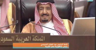 كورونا يواصل انتشاره بالمملكة العربية السعودية ليصل عدد الحالات الى 1541 حالة