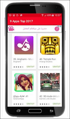 Aplikasi Kamera Tembus Pandang Java Download