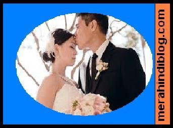 जानिये आपका लव मैरिज होगा अरेंज मैरिज - Love marriage or arrange marriage