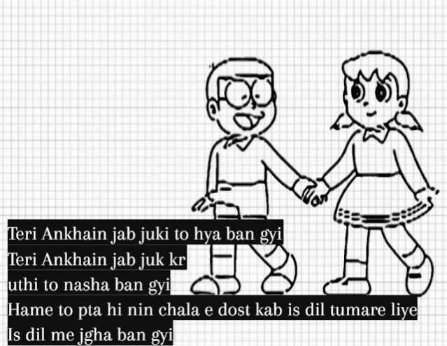images of nobita with quotes