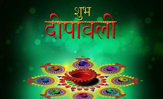 Deepawali-Images