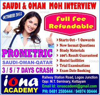HAAD - MOH - DHA - PROMETRIC - CBT - APTITUDE TEST-EXAMS FOR