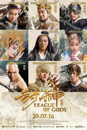 League of Gods (2016) Subtitle Indonesia