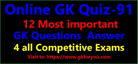 GK Quiz in HIndi ! GK in HIndi  # 91