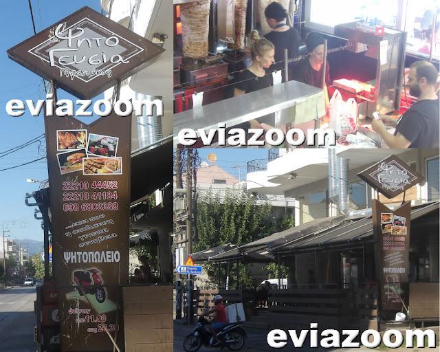 «Ψητό...Γευσία» στην Αρτάκη: Το νέο ψητοπωλείο που έχει κατακτήσει την πόλη - Δείτε τις προσφορές - 1 ολόκληρο κοτόπουλο παϊδάκι ή σούβλας, μόνο 6.90 ευρώ! (ΦΩΤΟ)