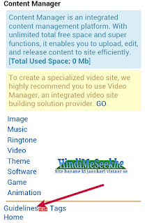 Wapka website me download page kaise design kare. 5