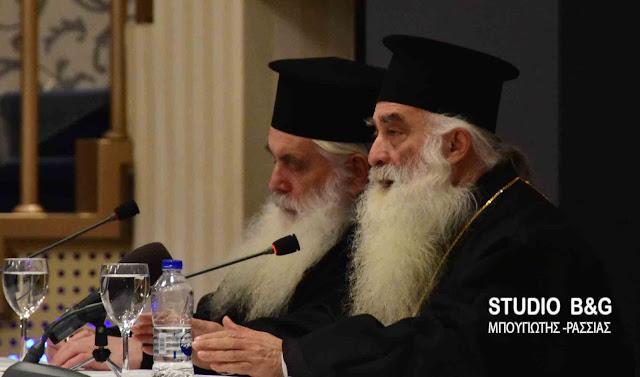 Εκπληκτική ομιλία του Μητροπολίτη Σισανίου και Σιατίστης Παύλου στη Σχολή Γονέων της Μητροπόλεως Αργολίδος