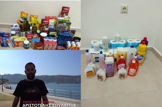 Αρίστος Σουλιώτης: Δώρισε είδη πρώτης ανάγκης και τρόφιμα στην Κιβωτό του Κόσμου