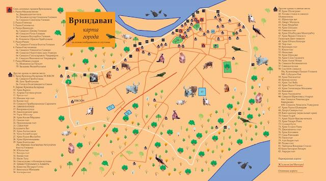 Карта Вриндавана
