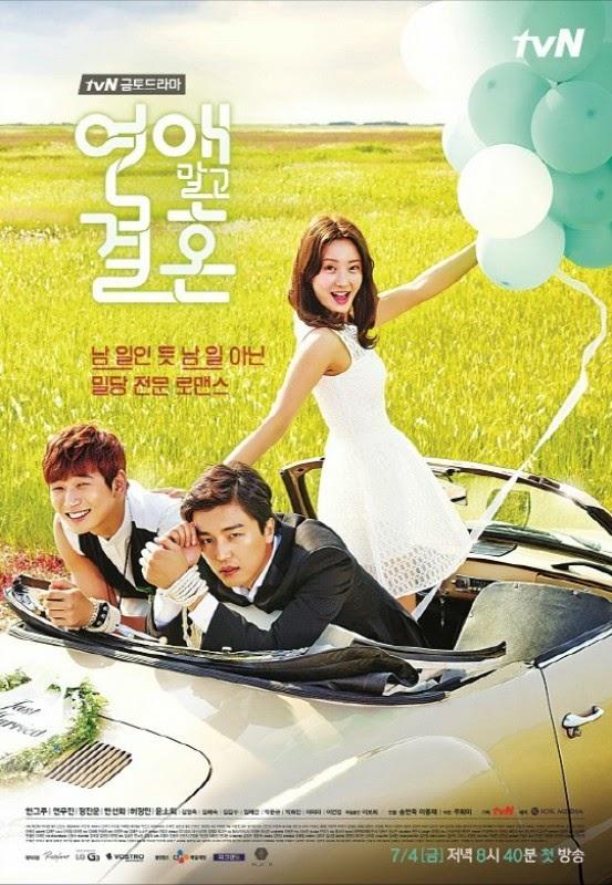 korean drama married not dating
