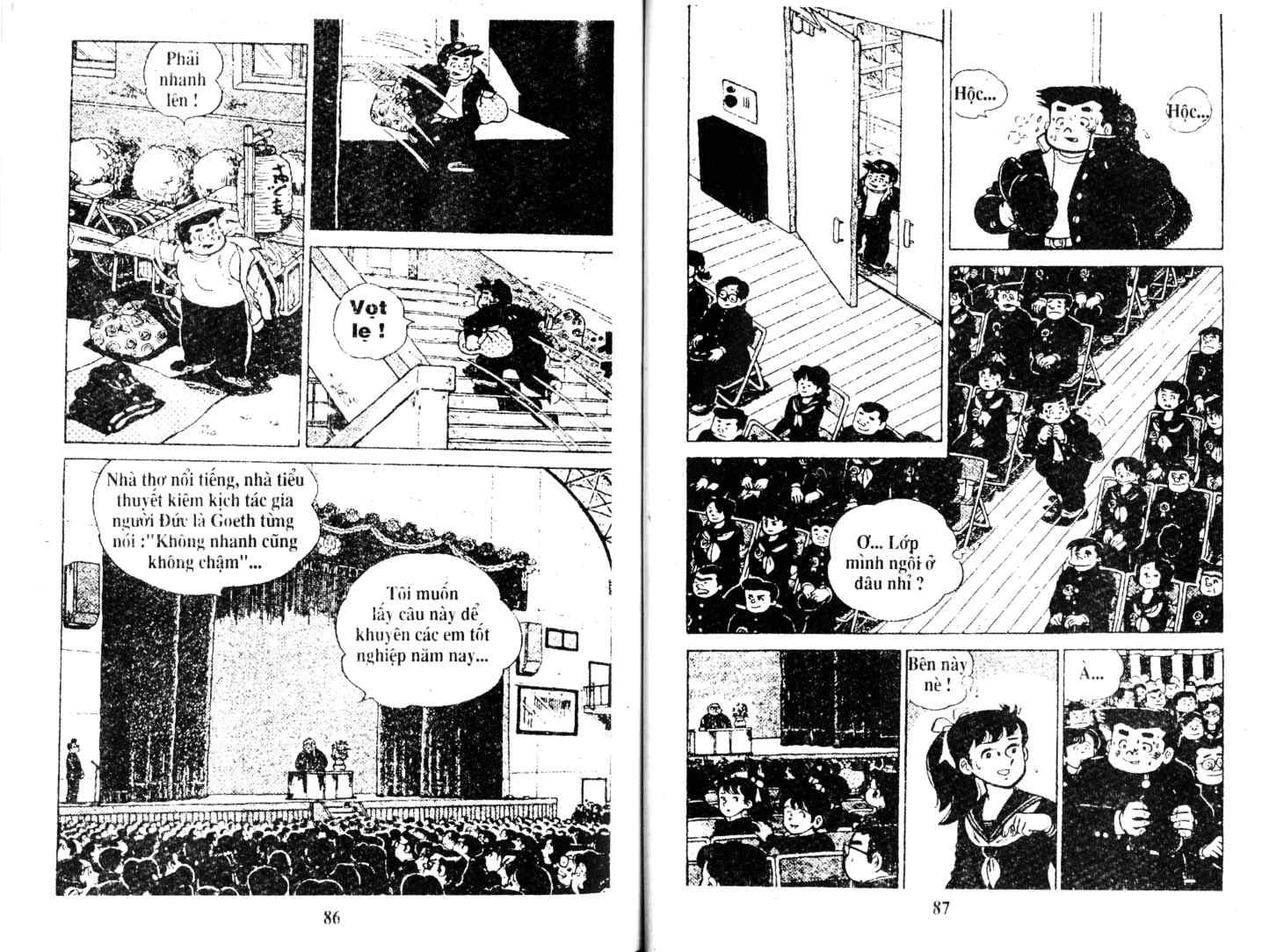 Ashita Tenki ni Naare chapter 14 trang 42