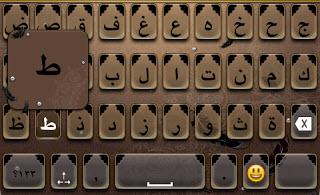 تحميل لوحة المفاتيح كيبورد مستر mr المزخرف عربي للاندرويد download mr keyboard Apk