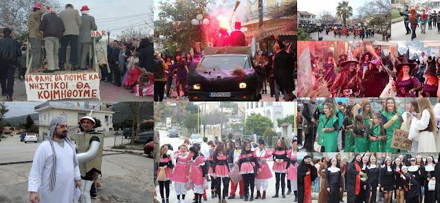 40 φωτογραφίες από την καρναβαλική παρέλαση στην Πέρδικα