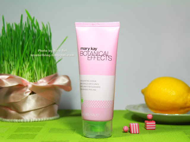 Toniziruyuschiy skrab Botanical Effects® ot Mary Kay, обзор, отзыв, review