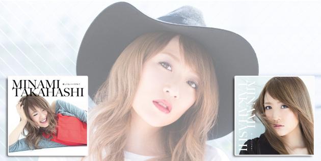http://akb48-daily.blogspot.com/2016/09/takahashi-minami-1st-album-cover-art.html