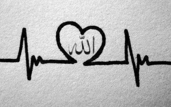 Kasih Sayang Allah kepada Para Pendosa