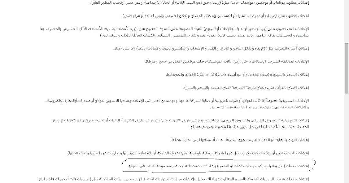 cd52661413f06 بالصور تضارب سياسة السوق المفتوح حول قسم نقل عفش الكويت