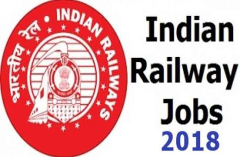 रेलवे छात्रों के लिए बहुत बड़ी खुशखबरी, जानने के लिए अभी क्लिक करें