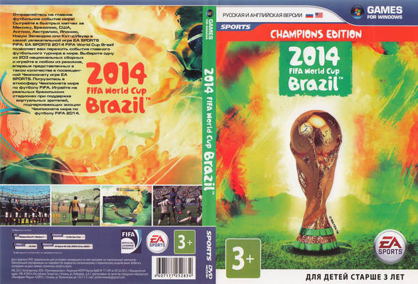 fifa world cup 2012 pc game free