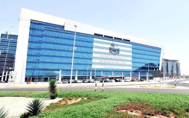 أفضل المدارس في أبو ظبي بحسب تصنيف المجلس