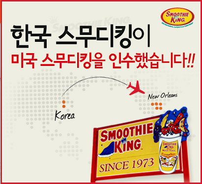 PennsylvAsia: Smoothies Korea buys parent company Smoothie