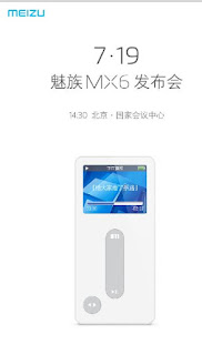 Meizu MX6 Invite
