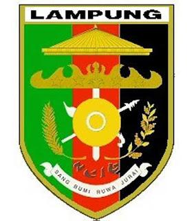 Sejarah Awal Berdiri Kota Lampung