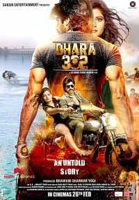 Dhara 302 (2016) Full Movie Download 300mb pDVD