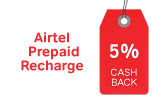 Airtel Prepaid Recharge Offer – 5% Cashback all users
