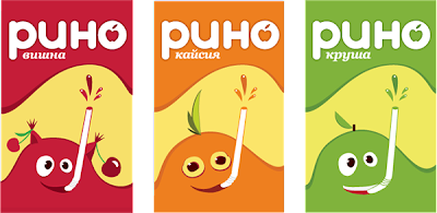 Rino children's juice flavors