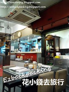 越南菜餐廳