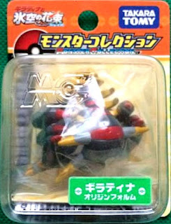 Giratina figure origin form Takara Tomy Monster Collection 2008 Seven Eleven figure asort