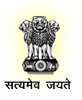 Forest Department Recruitment 2018, Forest Department Vacancy, Forest Guard Vacancy