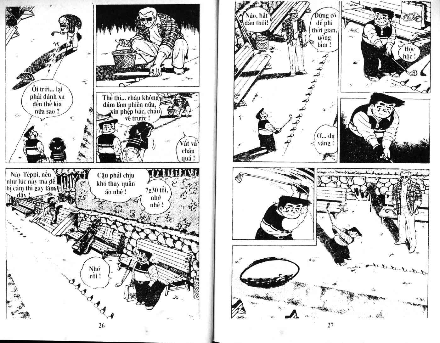 Ashita Tenki ni Naare chapter 35 trang 12