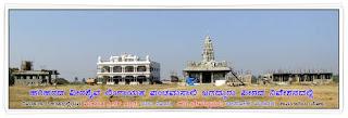 https://www.panchamasali.org/index.php