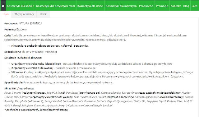 natura estonica, skład,