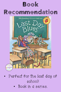 The last day of school can be an emotional one for some students (and teachers). Choosing a book to reflect this helps teachers bring the end of the school year to a successful close. This blog post shares a great read aloud to celebrate the last day as well as give some activities that correlate to the book. #confessionsofafrazzledteacher #lastdayofschool #bookrecommendation #readaloud {Preschool, Kindergarten, First, Second, and Third Grade Students}
