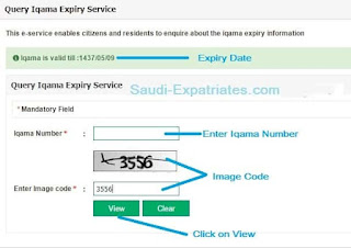 How To Check Iqama Expiry Date Or Validity - Saudi help Line