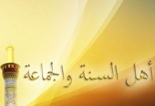 Siapakah Ahlus Sunnah wal Jamaah dan Golongan Salafy?