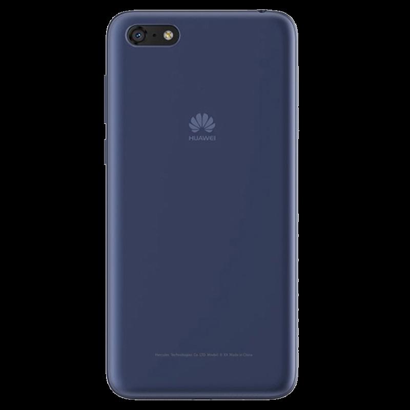 سعر ومواصفات موبايل هواوى - Huawei Y5 Prime 2018
