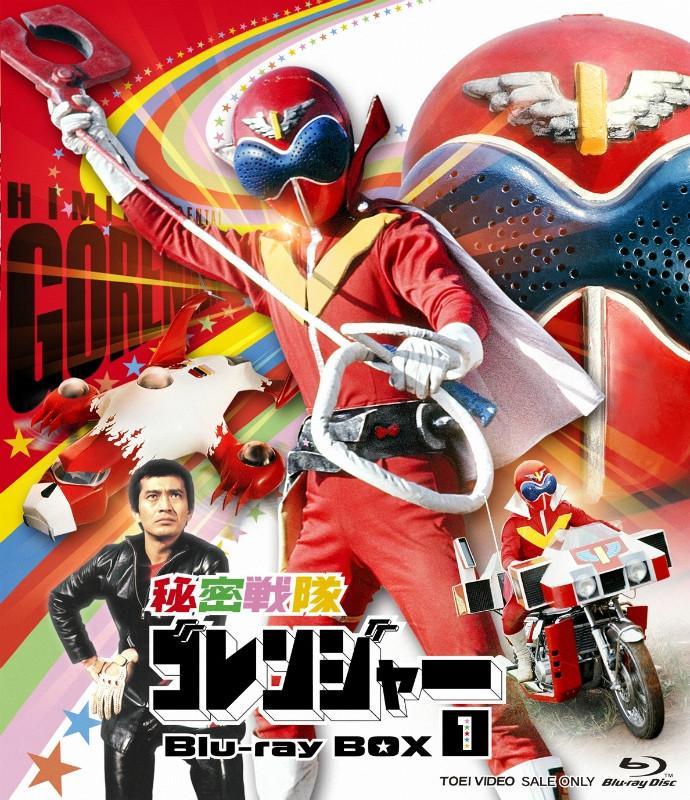 Chiến đội Bí Ẩn -Himitsu Sentai Goranger