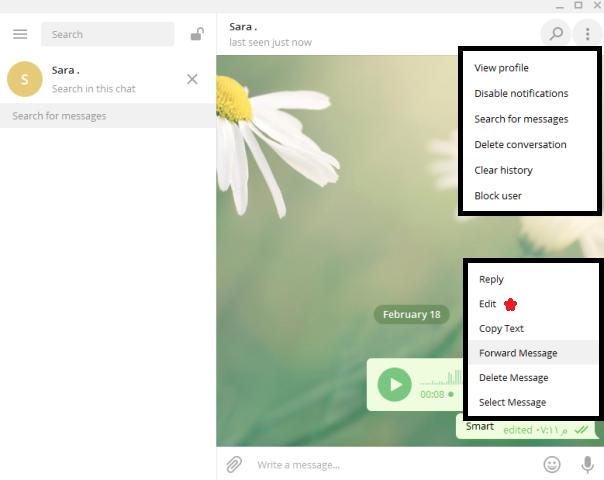 مميزة المكتب Telegram