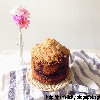 Walnut Crumb Cake