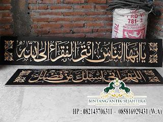 kaligrafi granit