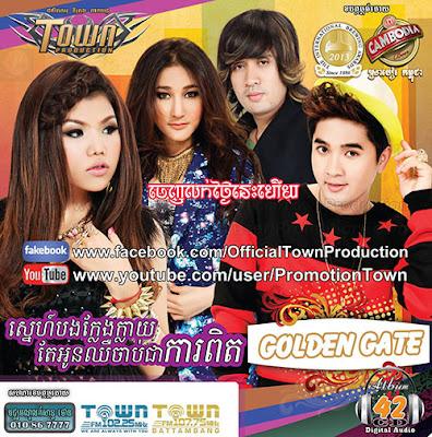 Town CD Vol 42