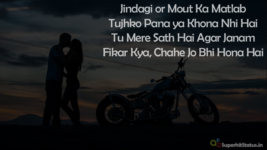 Very Sad Love Story In Hindi Font