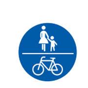 Общая прогулочная и велосипедная дорожка