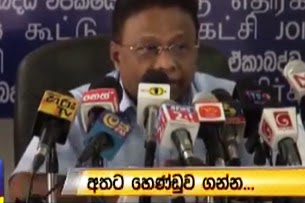 A advice to SLFP from Dulas Alahapperuma